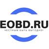 EOBD.RU Диагностическое оборудование  Автоключи