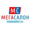 Мегасалон
