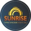 Турагентство SUNRISE. САНРАЙЗ. Туры Авиабилеты