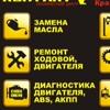 """технический центр """"Контакт"""""""