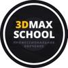 Уроки 3ds Max + Corona/V-Ray. Школа Ильи Изотова