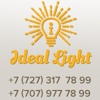Ideal Light KZ
