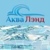 Аквалэнд l Киров