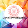 Anastasia Mogilyovattraktsiony
