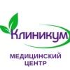 """Медицинский центр """"Клиникум"""" Ульяновск"""
