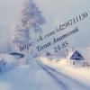 Толик Анатолий 24-85