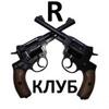 Rezon.by - пневматическое оружие в Беларуси