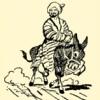 Странствия по Центральной Азии