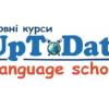 Uptodate School