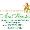 AruShop.kz