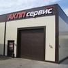 Akppservis Kirov