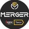 MERGER - Подключение Яндекс.Такси, UBER