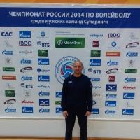 АндрейАлатырев