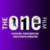 """Киношкола """"The One Film"""" (TheOneFilm)"""