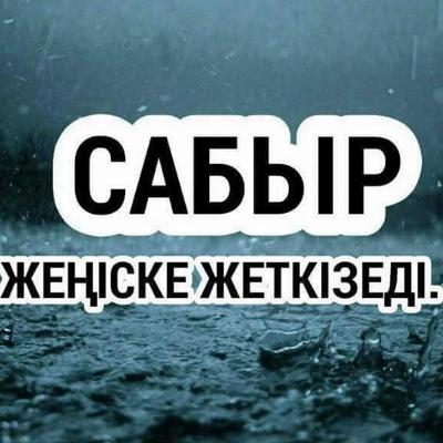 Мереке Бахытжанов, Жетысай