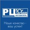 Региональный Центр «Автодизель»