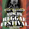 6.02 | MOSCOW REGGAE FESTIVAL X | RED