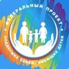 Служба оказания консультативной помощи родителям