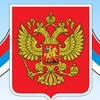 Гражданство РФ / РВП / ВНЖ / Беженцы / Мигранты