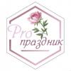 Pro-prazdnik36