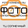 FOTO-KAMENSK.RU / Фотосалон / Каменск-Уральский