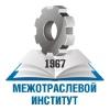 """ЧОУ """"Межотраслевой институт"""""""