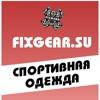 Компрессионное термобелье FIXGEAR