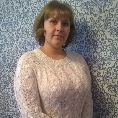 Наталья Федорова, Мыски