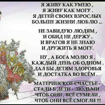 Бубек Мурат, Атырау