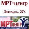 МРТ-центр на Енгельса (Полтава)