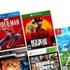 GameShock - PS3|PS4|Xbox|КУПИТЬ|Диски|Джойстики
