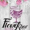 FlowerBar| Мастерская флористики и декора
