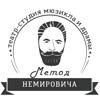 """Театр-студия мюзикла и драмы """"Метод Немировича"""""""