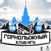 Alpskimsu | Горнолыжный клуб МГУ