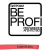 BE PROFI рекламное агентство
