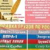 Баха Мамасаидов 22-116