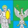 Управа МР «Барятинский район»