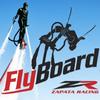 Flyboard Ural Russia. Флайборд Урал Екатеринбург