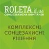 roleta_if_ua