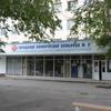 Городская Клиническая Больница №5, г. Челябинск
