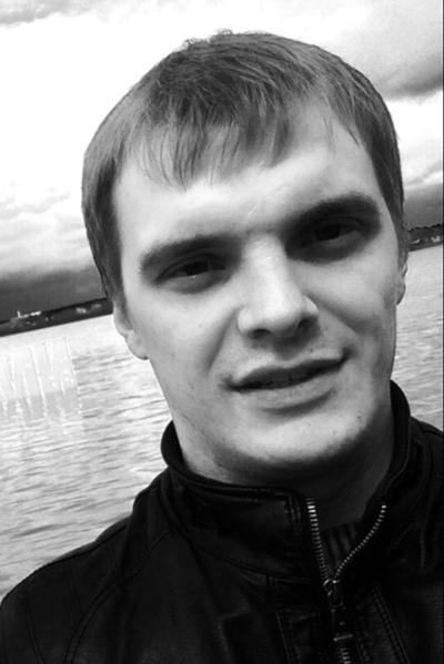 Сергей Гриб, Пермь
