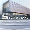 АРХИТЕКТУРА GRADAS навесные объемные фасады