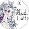 Roza Delia