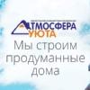 Строительство. Ремонт квартир. Новосибирск