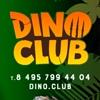 Dino Club. Приключения с динозаврами!