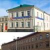 Kifei Kazanskiy-Institut-Finansov-Ekon
