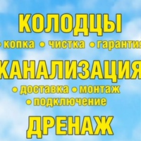 МихаилМисал