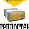 Теплоблок от УЗТБ - Екатеринбург