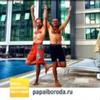 Йога с Папой и Бородой в Москве