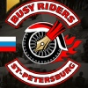 BUSY RIDERS (The Friend zone)
